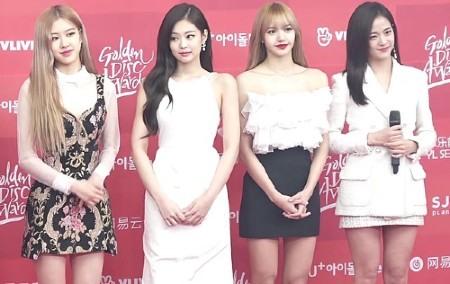 Jisoo, Jennie, Rosé y Lisa